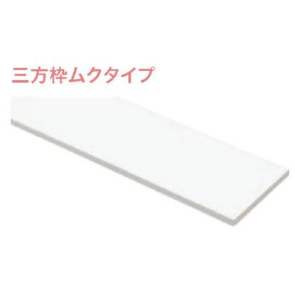 JOTO 樹脂製ドア枠(三方枠セット/18mmタイプ) ホワイト 間口1600mm SP-N9005M18-WT 樹脂製ドア枠