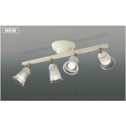 コイズミ照明 LED 可動シャンデリア 高-292 幅-830×190mm AA47249L