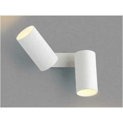 コイズミ照明 LED 可動ブラケット 高-188 幅-253 出幅-140mm AB45474L