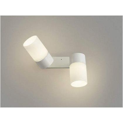 コイズミ照明 LED 可動ブラケット 高-15.4 幅-22.5 出幅-15.7mm AB46480L