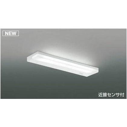 コイズミ照明 LED 流し元灯 高-31 幅-500×130mm AB46973L