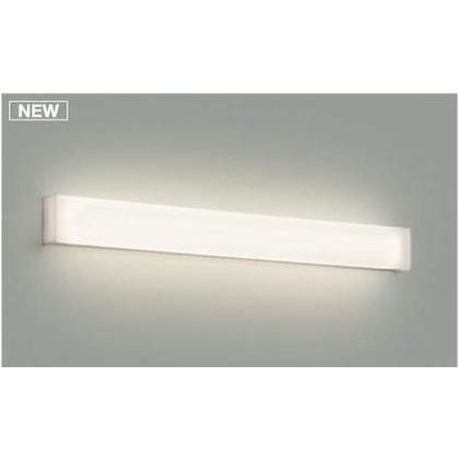 コイズミ照明 LED ブラケット 高-136 幅-1259 出幅-83mm AB46975L