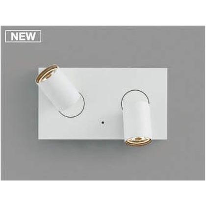 コイズミ照明 LED ブラケット 幅-80×143 出幅-71 本体幅-φ30mm AB47902L