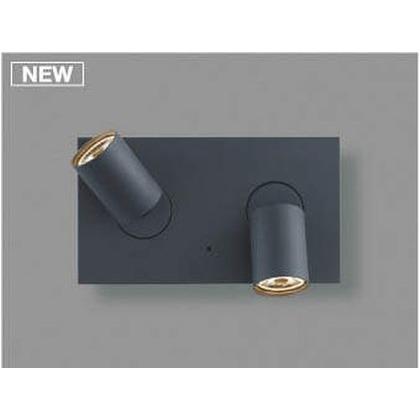 コイズミ照明 LED ブラケット 幅-80×143 出幅-71 本体幅-φ30mm AB47904L