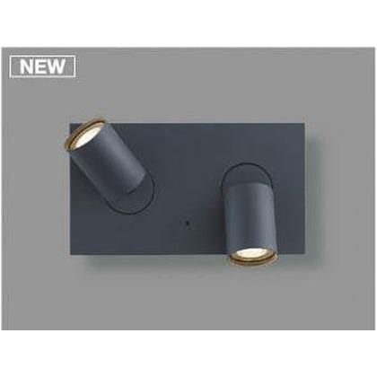 コイズミ照明 LED ブラケット 幅-80×143 出幅-71 本体幅-φ30mm AB47905L