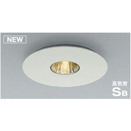 コイズミ照明 LED 高気密ダウンライト 幅-φ128 出幅-10 埋込穴径-φ100 埋込高-78 取付必要高-78mm AD47365L
