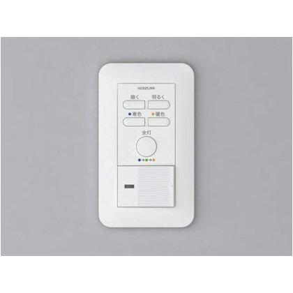 コイズミ照明 ライトコントロ-ラ 高-120 幅-70 出幅-10mm AE45829E