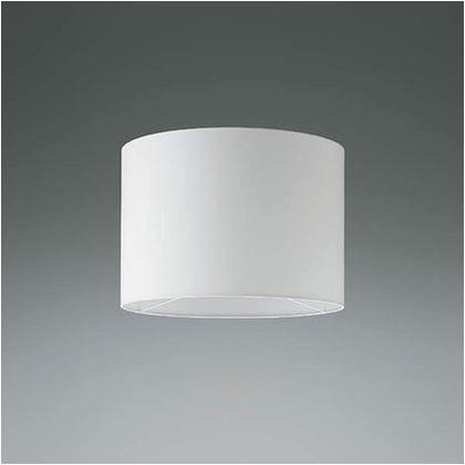 コイズミ照明 セード 高-280 幅-φ400mm AE45847E