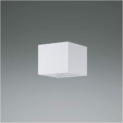 コイズミ照明 セード 高-150 幅-□180mm AE45853E