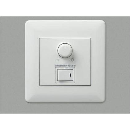 コイズミ照明 ライトコントロ-ラ 高-120 幅-116 出幅-21mm AE46400E