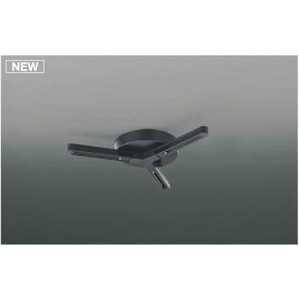 コイズミ照明 スライドコンセント 高-68 幅-φ548mm AE47488E