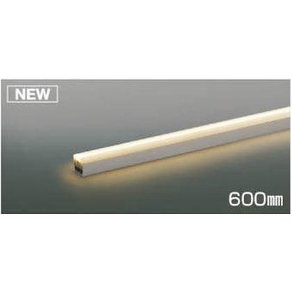 コイズミ照明 LED 間接照明器具 高-39 幅-38 全長-600mm AL47040L