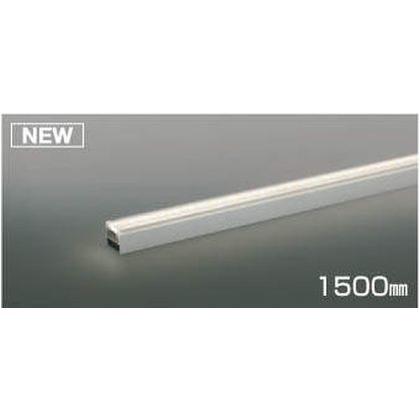 コイズミ照明 LED 間接照明器具 高-39 幅-38 全長-1500mm AL47053L