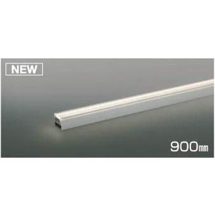 コイズミ照明 LED 間接照明器具 高-39 幅-38 全長-900mm AL47055L