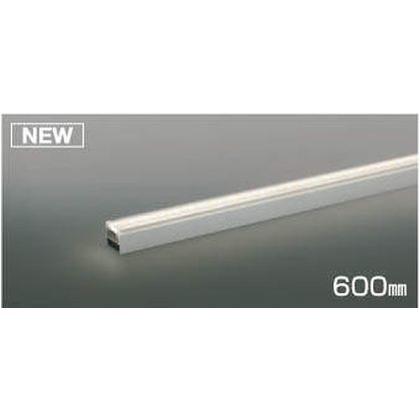 コイズミ照明 LED 間接照明器具 高-39 幅-38 全長-600mm AL47060L