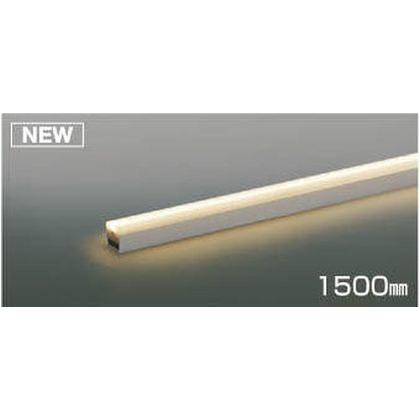 コイズミ照明 LED 間接照明器具 高-39 幅-38 全長-1500mm AL47061L
