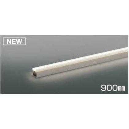 コイズミ照明 LED 間接照明器具 高-39 幅-38 全長-900mm AL47067L