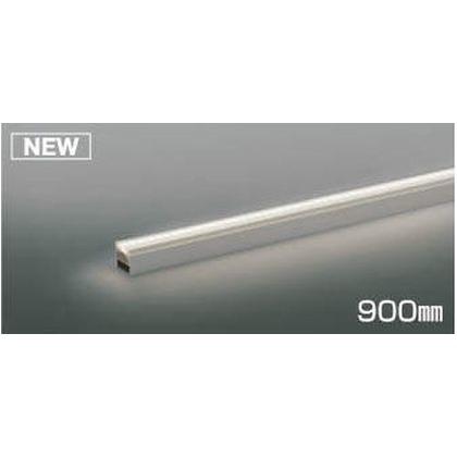 コイズミ照明 LED 間接照明器具 高-39 幅-38 全長-900mm AL47075L