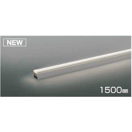 コイズミ照明 LED 間接照明器具 高-39 幅-38 全長-1500mm AL47100L