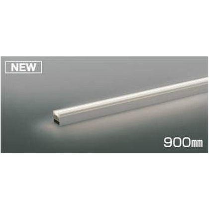 コイズミ照明 LED 間接照明器具 高-39 幅-38 全長-900mm AL47102L