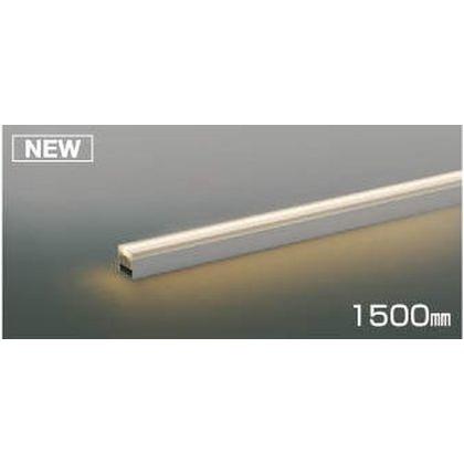 コイズミ照明 LED 間接照明器具 高-39 幅-38 全長-1500mm AL47105L