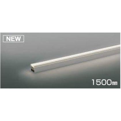 コイズミ照明 LED 間接照明器具 高-39 幅-38 全長-1500mm AL47110L