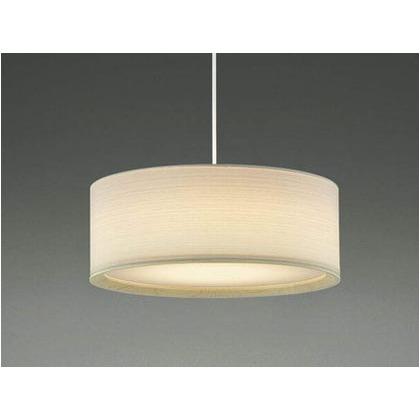 コイズミ照明 LED ペンダント 高-210 幅-φ504 全長-610~330mm AP45450L