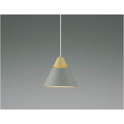 コイズミ照明 LED ペンダント 高-150 幅-φ180 全長-1300~600mm AP45516L
