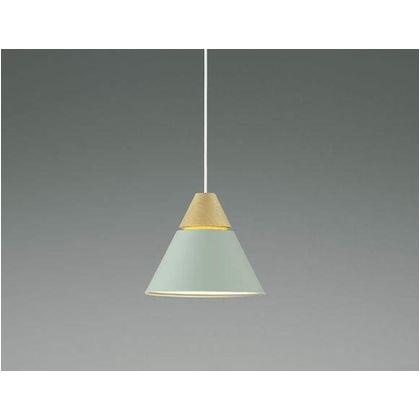 コイズミ照明 LED ペンダント 高-150 幅-φ180 全長-1300~600mm AP45519L