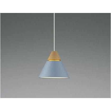 コイズミ照明 LED ペンダント 高-150 幅-φ180 全長-1300~600mm AP45520L