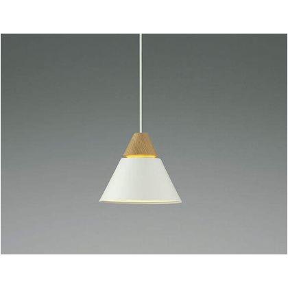 コイズミ照明 LED ペンダント 高-150 幅-φ180 全長-1300~600mm AP45522L