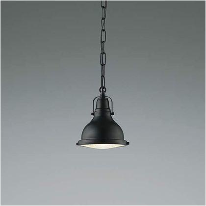 コイズミ照明 LED ペンダント 高-186 幅-φ160 全長-1500~285mm AP45538L