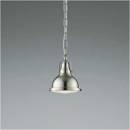 コイズミ照明 LED ペンダント 高-186 幅-φ160 全長-1500~330mm AP45541L