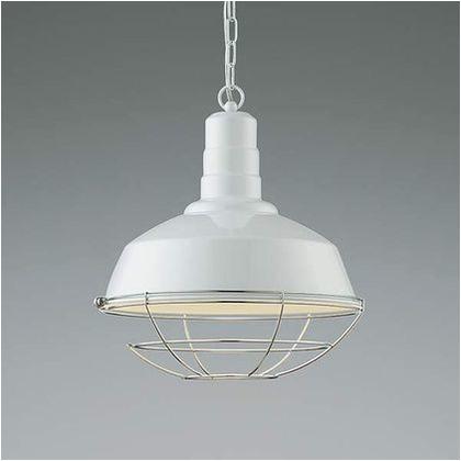 コイズミ照明 LED ペンダント 高-450 幅-420×410 全長-1500~670mm AP45542L