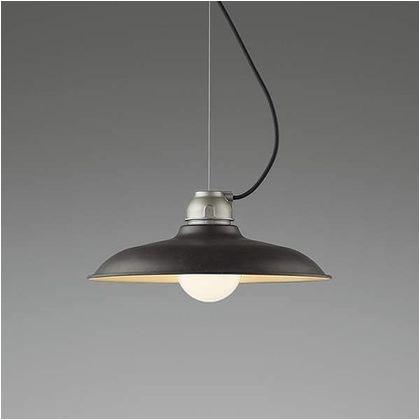 コイズミ照明 LED ペンダント 高-162 幅-φ356 全長-1300~600mm AP45569L
