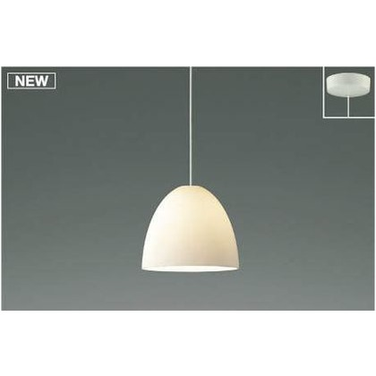 コイズミ照明 LED ペンダント 高-170 幅-φ200 全長-1300~600mm AP46938L