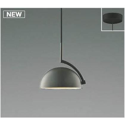 コイズミ照明 LED ペンダント 高-145 幅-φ135 全長-1300~300mm AP46944L