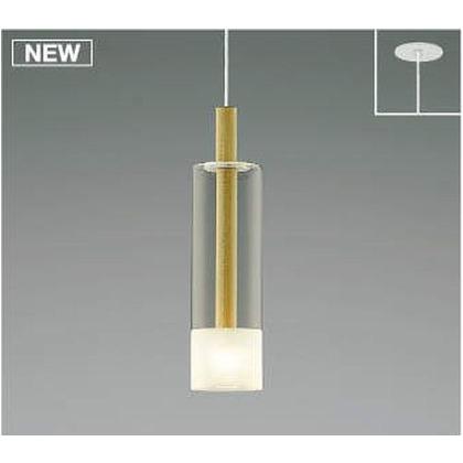 コイズミ照明 LED ペンダント 高-340 幅-φ85 全長-1300~300 埋込穴径-φ75 埋込必要高-100 取付必要深-100mm AP46946L