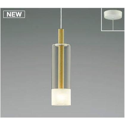 コイズミ照明 LED ペンダント 高-340 幅-φ85 全長-1300~300mm AP46947L