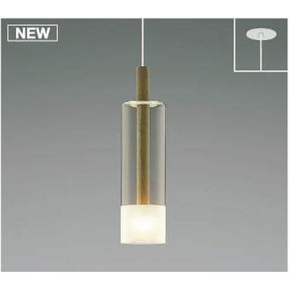 コイズミ照明 LED ペンダント 高-340 幅-φ85 全長-1300~300 埋込穴径-φ75 埋込必要高-100 取付必要深-100mm AP46948L