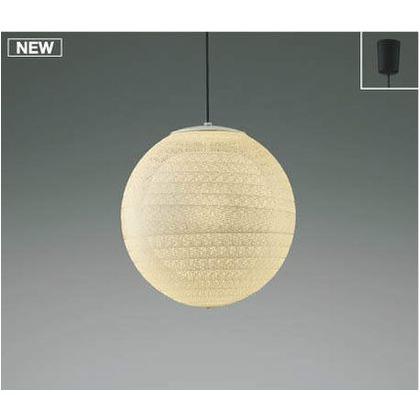 コイズミ照明 LED ペンダント 高-397 幅-φ390 全長-1400~650mm AP47304L
