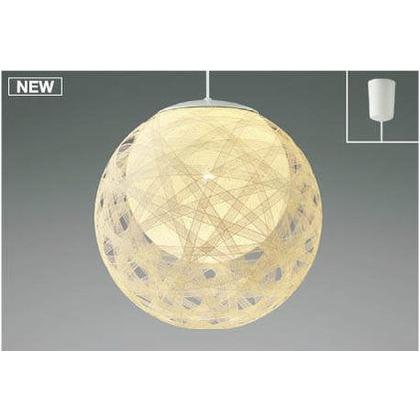 コイズミ照明 LED ペンダント 高-510 幅-φ500 全長-1555~805mm AP47453L
