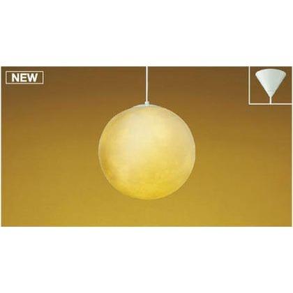 コイズミ照明 LED 和風ペンダント 高-360 幅-φ350 全長-1500~750mm AP47541L