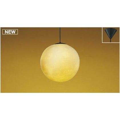 コイズミ照明 LED 和風ペンダント 高-360 幅-φ350 全長-1500~750mm AP47542L