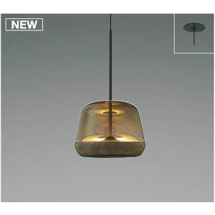 コイズミ照明 LED ペンダント 高-290 幅-φ160 全長-1260~560 埋込穴径-φ75 埋込必要高-100mm AP47551L