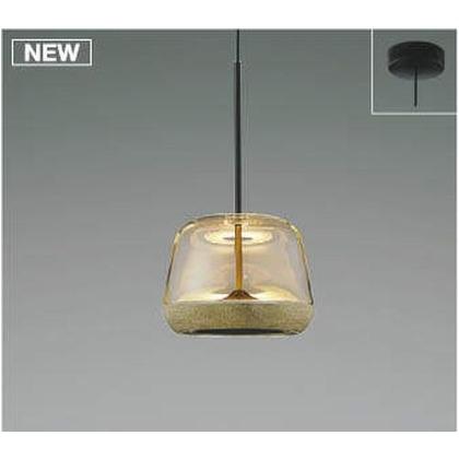 コイズミ照明 LED ペンダント 高-290 幅-φ160 全長-1300~600mm AP47552L