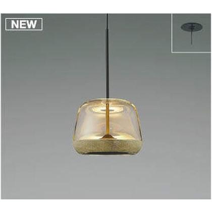 コイズミ照明 LED ペンダント 高-290 幅-φ160 全長-1260~560 埋込穴径-φ75 埋込必要高-100mm AP47554L