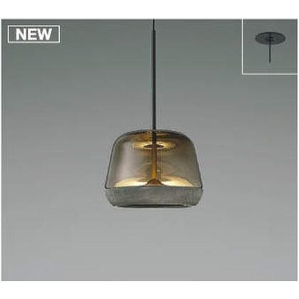 コイズミ照明 LED ペンダント 高-290 幅-φ160 全長-1260~560 埋込穴径-φ75 埋込必要高-100mm AP47557L