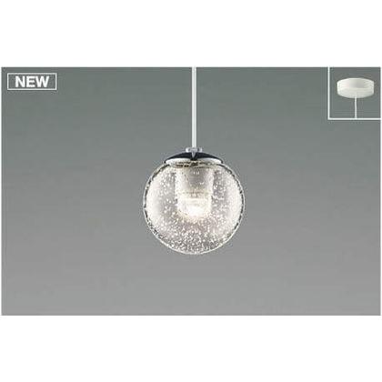 コイズミ照明 LED ペンダント 高-102 幅-φ100 全長-1300~600mm AP47561L