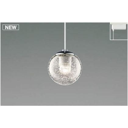 コイズミ照明 LED ペンダント 高-102 幅-φ100 全長-1300~600mm AP47562L